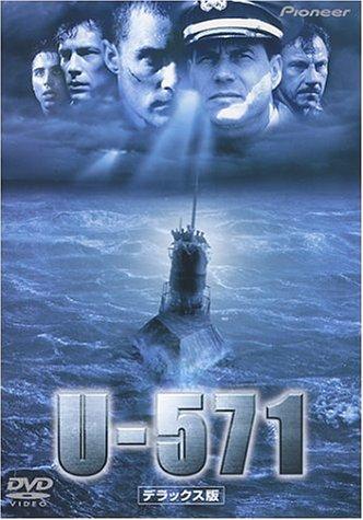U-571 ?????????????????? [DVD]