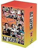 警視庁捜査一課9係 season2 [DVD]