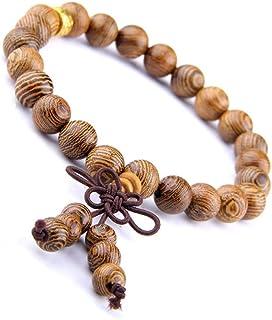 KYDE&V Perline di Legno Bracciali Legno di Sandalo Buddista Buddha Meditazione Preghiera Filo Bracciale per Uomo Donna Gioielli in Legno