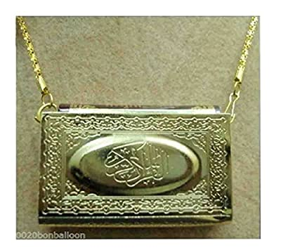 "Wall Door Hanging Arabic Mini Koran Quran Muslim Islamic ALLAH Decor 2"" (333) (Silver)"