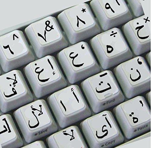 árabe Reino Unido Grandes letras pegatinas de teclado no transparentes de color blanco con letras negras: Amazon.es: Electrónica