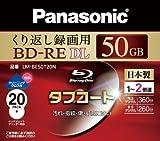 PANASONIC Blu-ray Disc 20 Pack - BD-RE DL 50GB 2x Speed Rewritable Ink-jet Printable (2012)