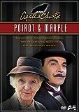 Agatha Christie: Poirot & Marple Crime Anthology Collection