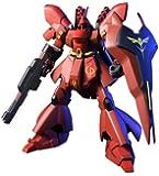 """Bandai Hobby #88 Sazabi """"Char's Counterattack"""" 1/144 - High Grade Universal Century"""