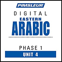 Arabic (East) Phase 1, Unit 04