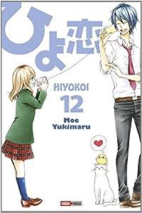 "Afficher ""Hiyokoi n° 12"""