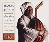 : Escalay: Water Wheel - Oud Music of Nubia