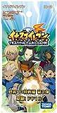 Inazuma Eleven IE-08 Sekai eno Chousen Extra Pack vol.2 Box