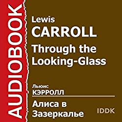 Through the Looking-Glass [Russian Edition]