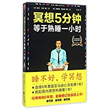 Buddha's Brain: The Practical Neuroscience of Happiness, Love, and Wisdom (Chinese Edition)
