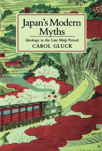 - Japan's Modern Myths