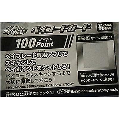 TAKARA TOMY Beyblade Burst B-19 Burst Bay Stadium: Toys & Games