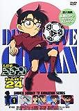 Animation - Case Closed (Detective Conan) Part 24 Vol.1 [Japan DVD] ONBD-2172