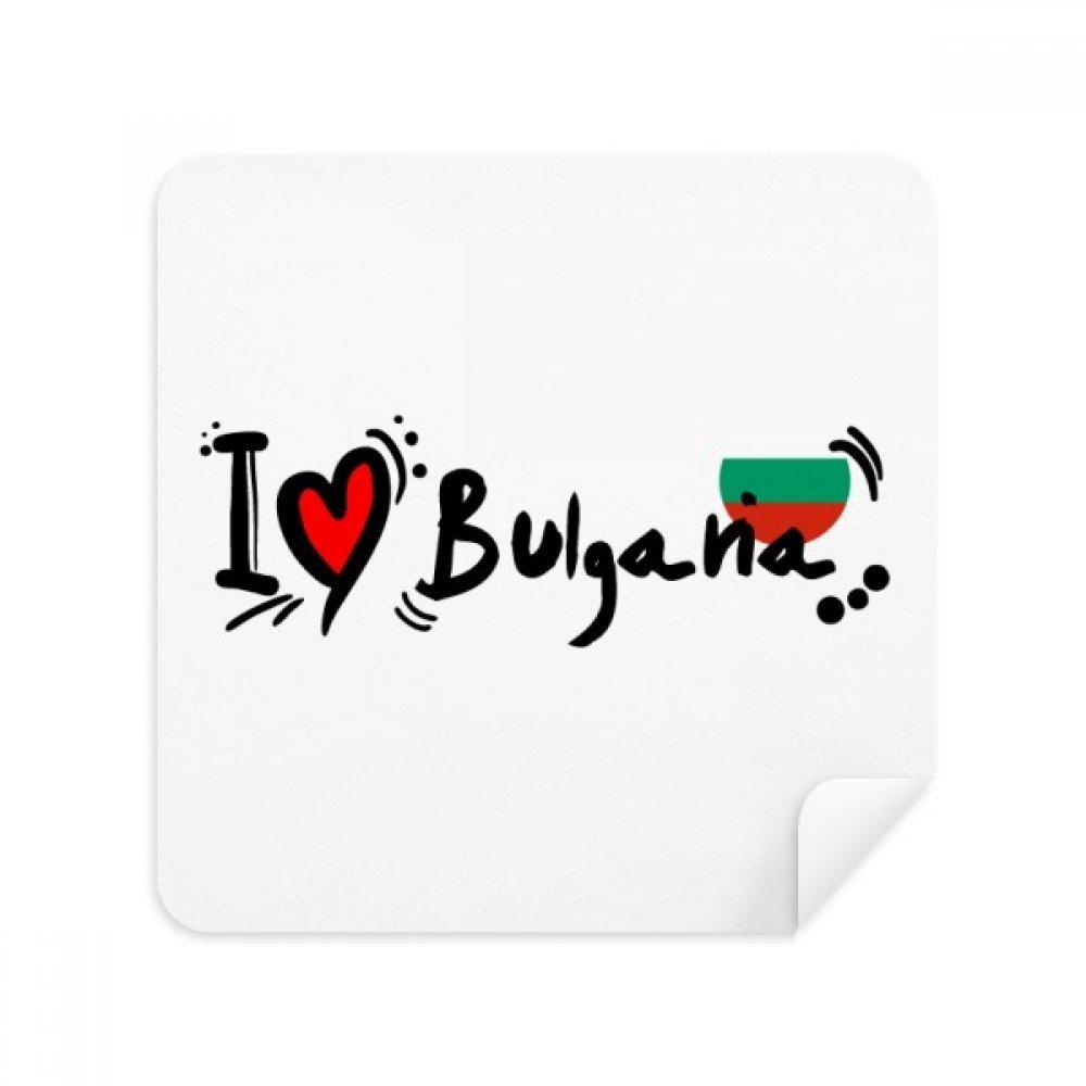 I Love bulgana WordフラグLove Heart Illustrationメガネクリーニングクロス電話画面クリーナースエードファブリック2pcs   B07CCMFY2B