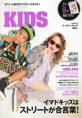 WOOFIN' KIDS 2011年Vol.1 大きい表紙画像