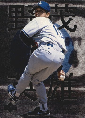 - 1996 Upper Deck Nomo Highlights #1 Hideo Nomo