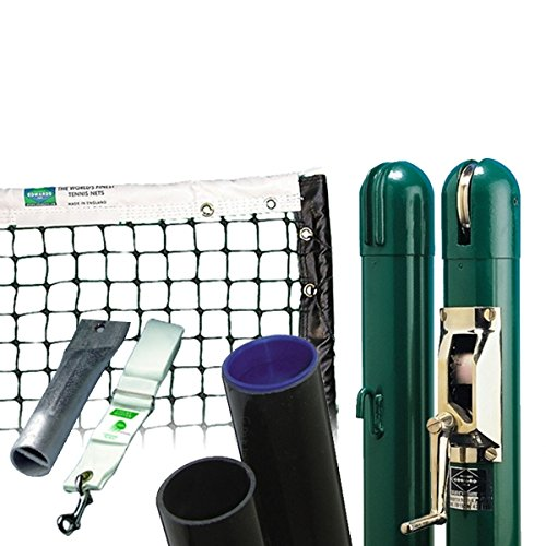 Basic Plus Tennis Court Equipment Package
