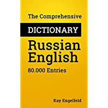 The Comprehensive Dictionary Russian-English: 80.000 Entries (Comprehensive Dictionaries Book 36)
