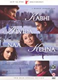 Kabhi Alvida Naa Kehna: Karan Johar (Hindi Film / Bollywood Movie / Indian Cinema)
