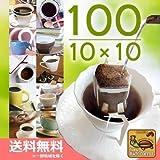Kato coffee shop 10 kinds of drip bag coffee can enjoy special variety bags (Bull ? Q roller ? Q bra ? G ? A killer whale, depth, Kaoru Golden gold ? COE)