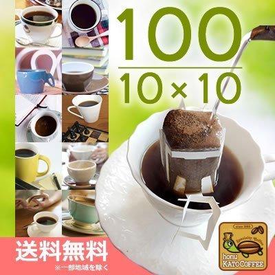 Kato coffee shop 10 kinds of drip bag coffee can enjoy special variety bags (Bull ? Q roller ? Q bra ? G ? A killer whale, depth, Kaoru Golden gold ? COE) by honu Kato coffee shop