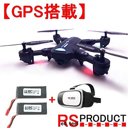 【バッテリー2本+VRゴーグル!セット】GW8807-GPS【GPS搭載、1080P高画質カメラ付き!】国内在庫品 200m飛行 自動追尾 折りたたみドローン 初心者 VISUO   B07RJJWD63