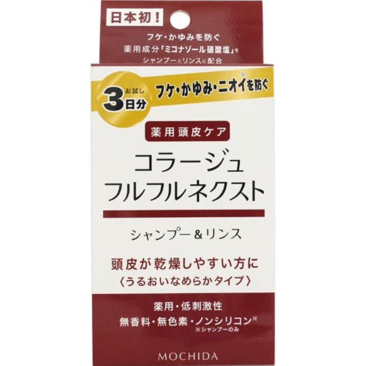 ランタン牛床を掃除する【業務用】カウブランド海藻エキスリンスインシャンプー 10L