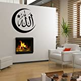 Allah Muslim Islam Quran Vinyl Decal Wall, Car, Laptop - Burnt Orange - 50 inch