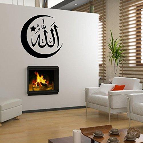 Allah Muslim Islam Quran Vinyl Decal Wall, Car, Laptop - Burnt Orange - 50 inch by Frankies Cajun Customs