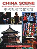 Cover of China Scene: An Advanced Chinese Multimedia Course (Traditional & Simplified Characters) (English and Mandarin Chinese Edition)