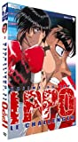 Ippo le challenger - vol 2