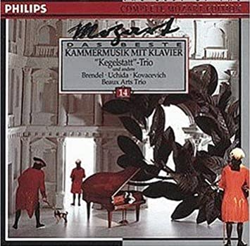 Mozart: Chamber Music with Piano (Best of the Complete