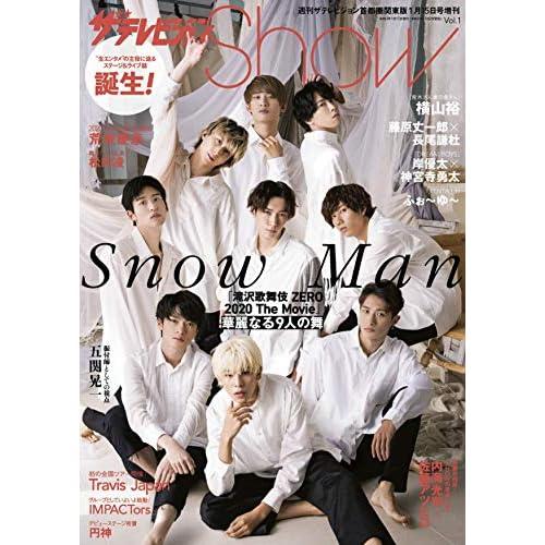 ザテレビジョン Show Vol.1 表紙画像