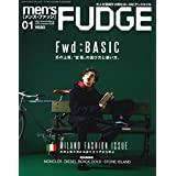 men's FUDGE 2018年1月号 小さい表紙画像