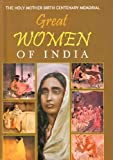 img - for Great Women of India book / textbook / text book