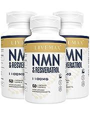 Maximale Absorption Trans-Resveratrol 600mg + NMN 500mg | Vegane Kapseln | Hohe Antioxidantien | Vegan | Glutenfrei | Non GMO