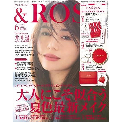 &ROSY 2018年6月号 画像