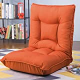 Harper&Bright Designs Adjustable 5-Position Folding Floor Gaming Chair Sofa Lounger Bed (Orange)