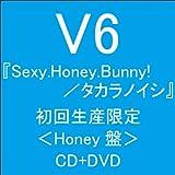Sexy.Honey.Bunny!/タカラノイシ【初回生産限定〈Honey盤〉】(ジャケットA)(DVD付)