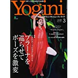 2019年3月号 カバーモデル:松本 莉緒( まつもと りお )さん