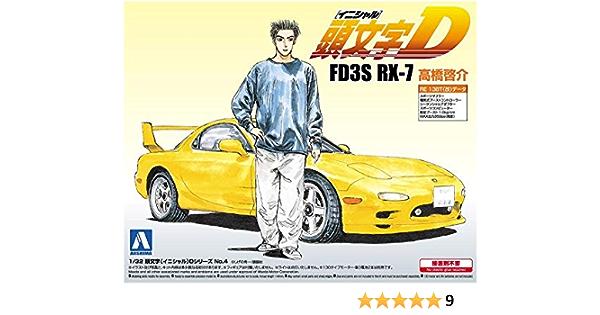 Aoshima 056202 Mazda RX-7 FD3S Keisuke Takahashi Initial D 1//24 Model Kit NEW