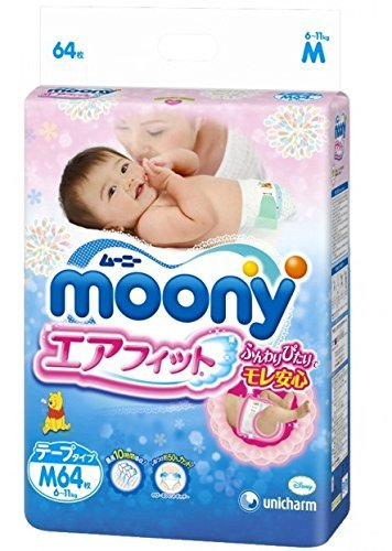 Japanese diapers - nappies Moony M (6-11 kg.)// Японские подгузники Moony M (6-11 kg.) Unicharm