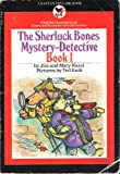img - for Sherluck Bones Mystery-Detective, Book 1 book / textbook / text book