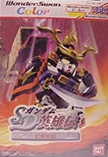 SD Gundam Eiyuuden: Musha Densetsu (Japanese Import Video Game) [Wonderswan]