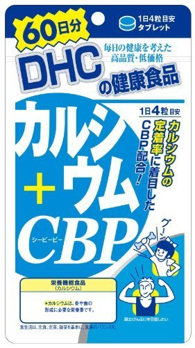 DHC Calcium Plus CBP(calcium-binding proteins) 240 Tablets(60-day's Worth of Supplement) [Japan Import] by DHC