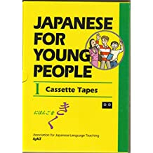 Japan for Young People1 Cassettes