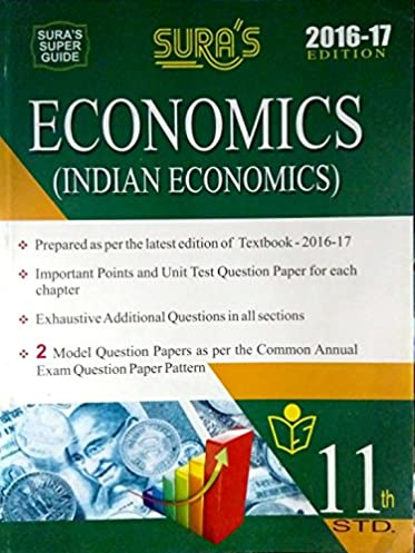 economics 11th standard guide amazon in a panel of authors buy rh amazon in English Language Guide French Lessons