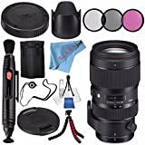 Sigma 50-100mm f/1.8 DC HSM Art Lens for Nikon F #693955 + 82mm 3 Piece Filter Kit + Lens Pen Cleaner + Fibercloth + Lens Capkeeper + Deluxe Cleaning Kit + Flexible Tripod Bundle