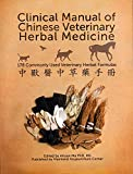 Clinical Manual of Chinese Veterinary Herbal