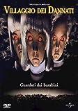 John Carpenter's Village of the Damned (1995) [2003]